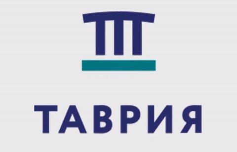 Новые прямые беспересадочные поезда в Крым!